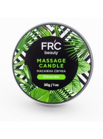 Массажная Свеча для Рук и тела FRC Beauty с запахом Цитрусовый Микс SPA уход за руками в зимнее время