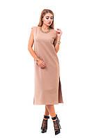 Женское платье миди с плечиками.