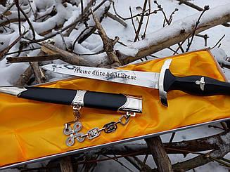Сувенирный нож Кинжал СС, Германия 1933 год  АС