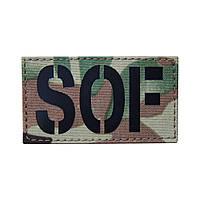 Патч SOF 45*80 V-Camo (Вибачте, але даний товар доступний тільки для продажу військовослужбовцям)
