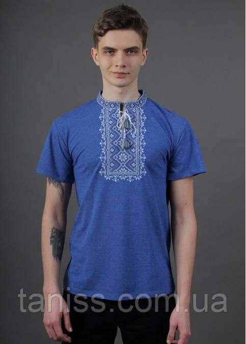 "Мужская футболка - вышиванка ""Зорепад"", ткань трикотаж, размеры 42,44,46,48,50,52,54,56 джинс син+сір"