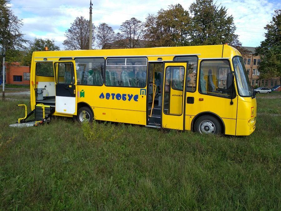 Автобус специализированный школьный АТАМАN D093S4 (инвалид)