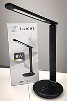 Настольная лампа ZL 50034 9W BLACK