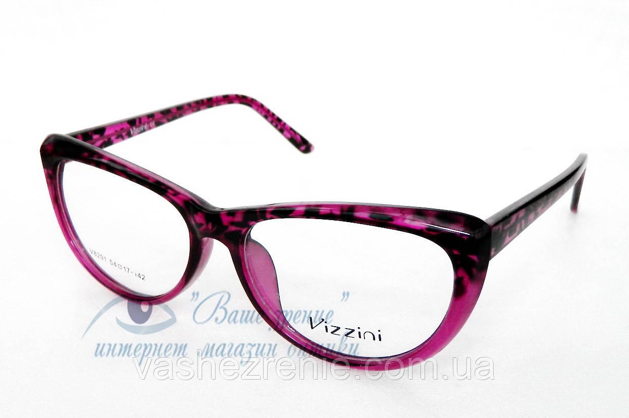 Оправа для окулярів жіноча Vizzini 0611