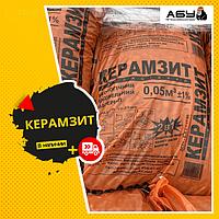 Керамзит (0,05 м3) доставка Киев, Киевская обл.