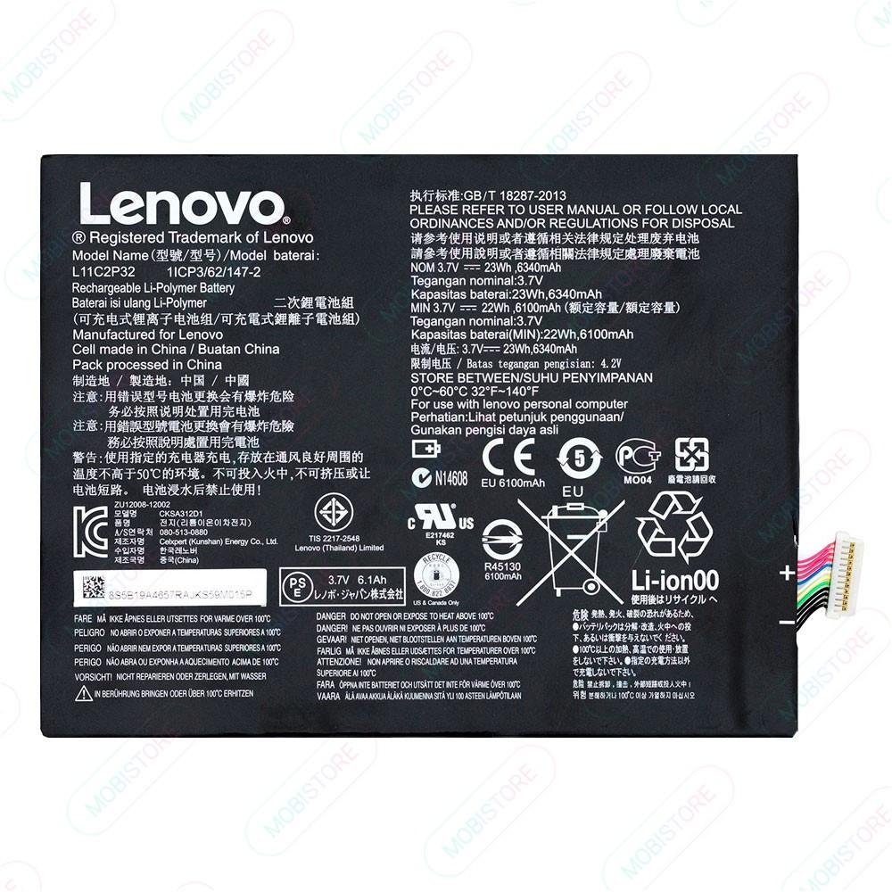 Аккумулятор L11C2P32 | L12D2P31 для планшета Lenovo A10-70 | A7600 | A7-10 | Tab 2 | S6000 (Li-P 3.7V 6340mAh)