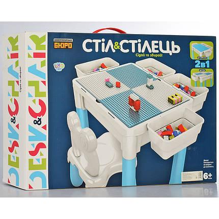 Конструктор-стол 2в1, 64-43,5-высота 43 см, стульчик 27-24,5-высота 36 см, 4 ящичка, KB180, фото 2