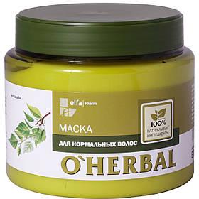Маска для нормального волосся з екстрактом берези, 500 мл O Herbal
