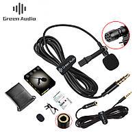 Петличный микрофон Green Audio GAM-141L для смартфона с удлинителем 2 м