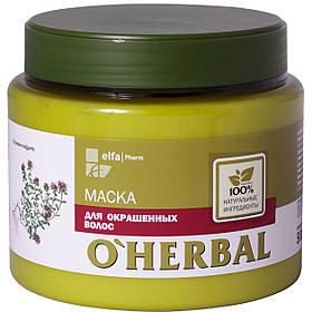 Маска для фарбованого волосся з екстрактом чебрецю, 500 мл O Herbal