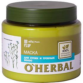 Маска для сухих і тьмяного волосся з екстрактом льону, 500 мл O Herbal