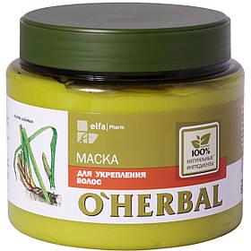 Маска для укрепления волос с экстрактом аира, 500 мл O'Herbal