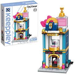 Конструктор C0110 ювелирный магазин, 9-8-19 см, 2 этажа, 281дет