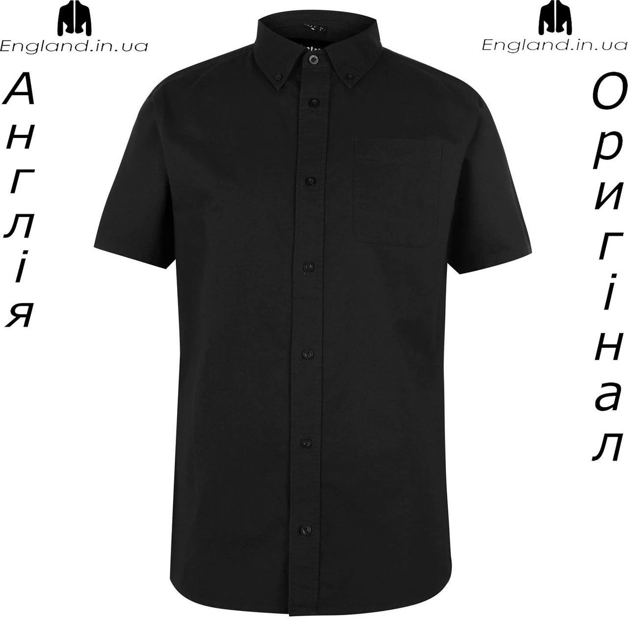 Рубашка мужская Firetrap из Англии - на короткий рукав приталеная