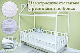 Наматрасники на резинках детские
