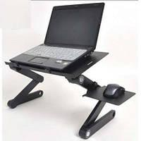 Столик для ноутбука складной в машину вакуумный упаковщик хуракан вак 400
