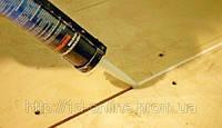 Герметик Акуфлекс-ВС, картридж 300 мл., силиконовый герметик