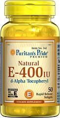 Puritan's Pride Vitamin E 400 IU, Вітамін Е, 268 мг (50 капс.)