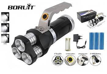 Фонарь прожектор Boruit 800 люмен, XM-L T6 led, IP65 + аккумулятор 18650 *3шт в комплекте