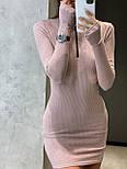 Платье-гольф женское трикотажное, фото 2
