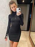 Платье-гольф женское трикотажное, фото 4