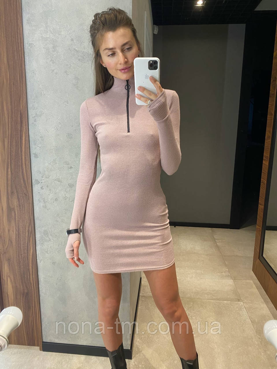 Платье-гольф женское трикотажное