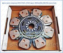 Диск сцепления ведомый ХТЗ-17021, 17221 (DEUTZ, ММЗ) с металлокерамическими накладками (пр-во Luk)