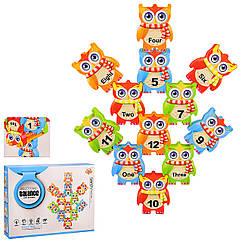 """Игровой набор """"Балансирующие блоки"""" S239 12 блоков, изучение порядкового счета"""