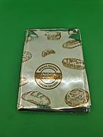 Номерные Сейф-пакеты 300х420 мм. с прозрачной карманом для сопроводительных документов (500 шт. в уп.) ( шт)