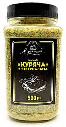 """Приправа """"Куриная с овощами и травами"""", 500 г., баночка п/э"""