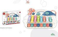 Музыкальная развивающая игрушка Ксилофон-пианино.