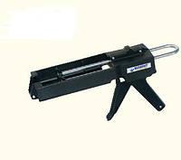 Пистолет для двойных цилиндрических картушей 210 мл