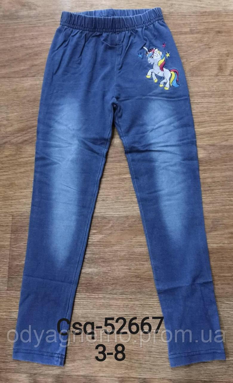 Лосини з імітацією джинси для дівчаток Seagull, 3-8 років. Артикул: CSQ52667