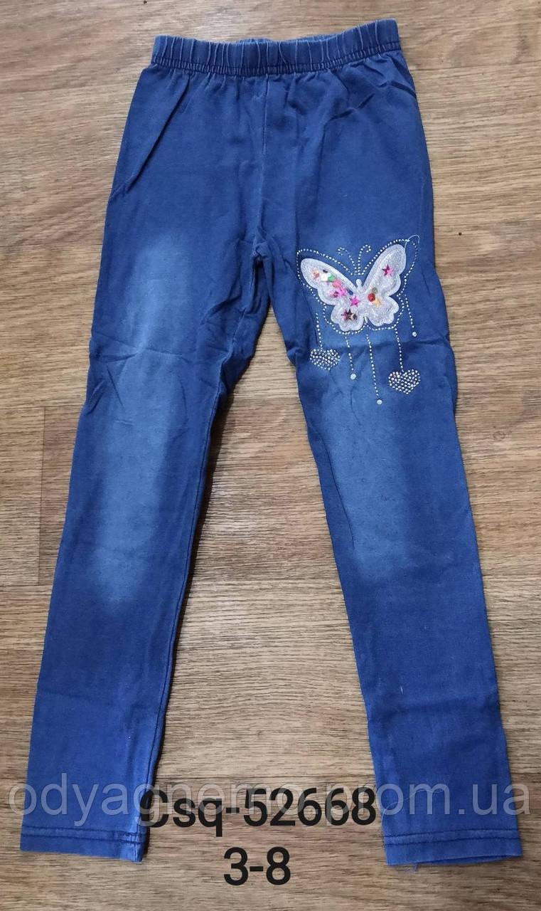 Лосины с имитацией джинсы для девочек Seagull, 3-8 лет. Артикул: CSQ52668