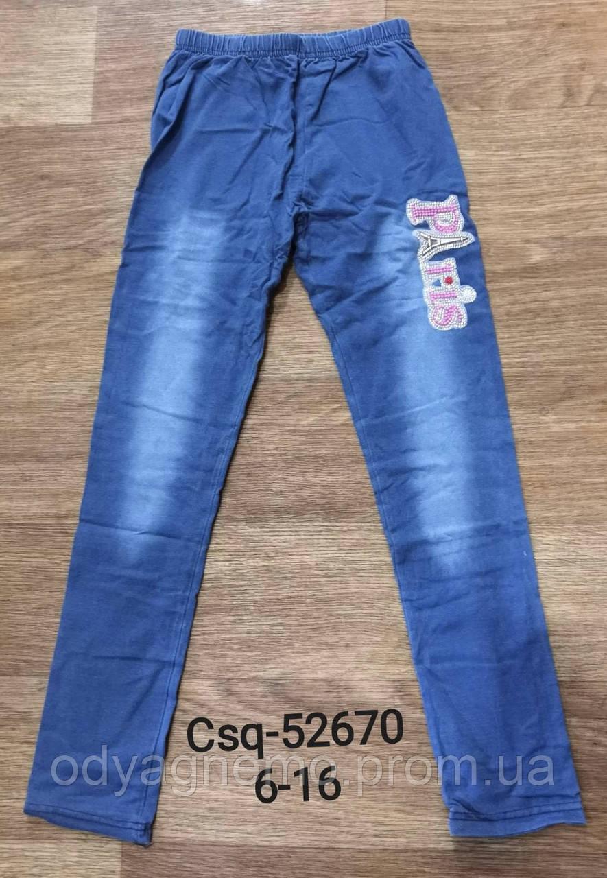 Лосини з імітацією джинси для дівчаток Seagull, 6-16 років. Артикул: CSQ52670