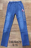 Лосини з імітацією джинси для дівчаток Seagull, 6-16 років. Артикул: CSQ52673