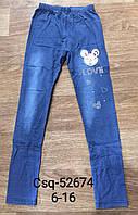 Лосины с имитацией джинсы для девочек Seagull, 6-16 лет. Артикул: CSQ52674