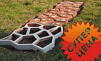 ВНИМАНИЕ! С 3 апреля 2013 года начинаются скидки на форму для садовой дорожки!