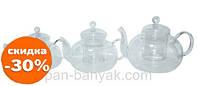 Чайник заварочный Оленс Грецький с стекляным ситечком 600мл стекло (34288-3)