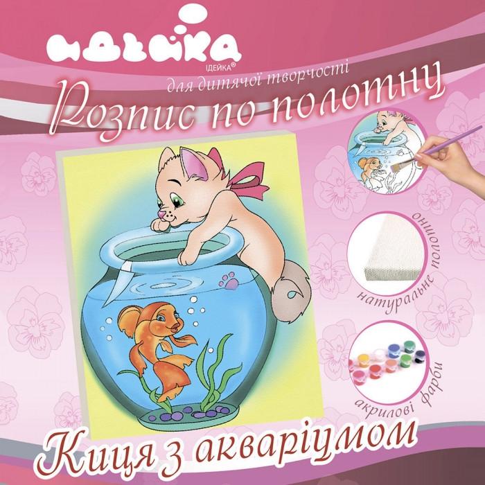 Розпись по холсту ТМ Идейка Котик с аквариумом (7119) 18х24см