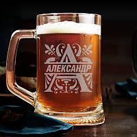 "Пивная кружка ""Александр"""