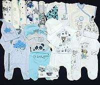 Набор одежды в роддом, для новорожденного