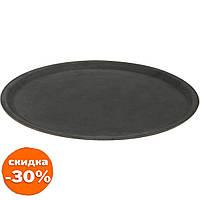 Поднос Hendi круглый антислип d28 см стеклопластик (508824)