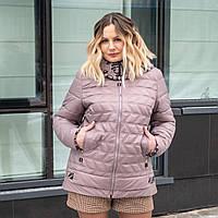 Куртка женская осень-весна больших размеров 50-60 темная пудра