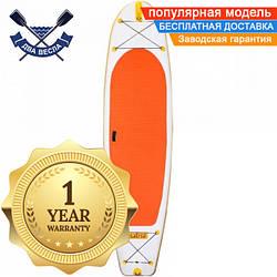 Надувная САП доска Ладья Yoga SUP-Board 320x82x15 см + весло + лиш + плавник + насос + рюкзак, Украина