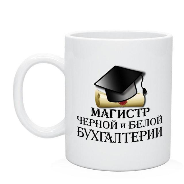 Бухгалтеру