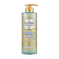 Гель для душа Salarium Dead Sea Blue Salt Daily Scrub 500 мл