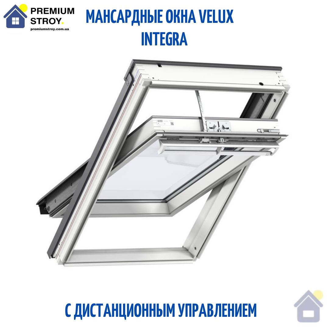 Мансардное окно Velux (Велюкс) Integra GGL206621 SK08 114*140