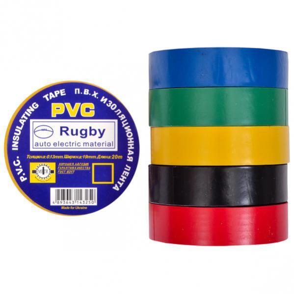 Изолента PVC 20 «Rugby» ассорти