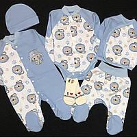 Набор одежды в роддом для мальчика, 56 см